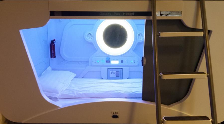 Galaxy Pod Hostel Luxury Pod Hostel In Reykjavik Iceland
